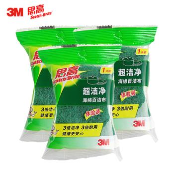 3M思高超洁净海绵百洁布S210#(1片装)X3包