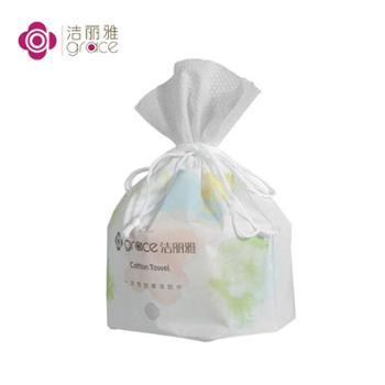 洁丽雅MRJ111一次性洗脸巾卷筒洁面巾1包