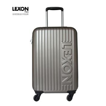 法国LEXON/乐上LNB190020寸四轮拉杆箱行李箱