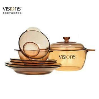 康宁VISIONS晶彩透明锅VS-1.5琥珀餐具6件套组合