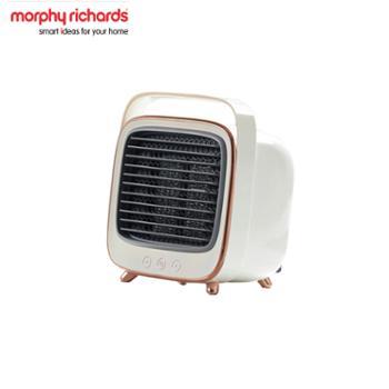 摩飞便携家用节能省电冷暖风机MR2021