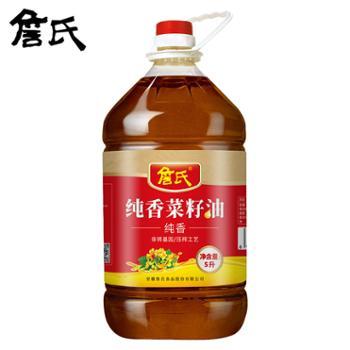 詹氏纯香压榨菜籽油5L