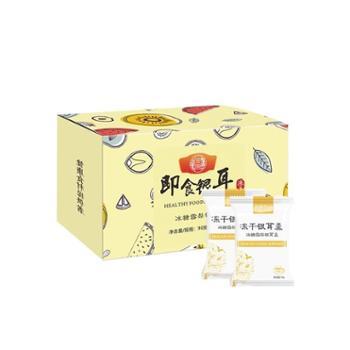 金唐冻干即食银耳羹90g(15g*6包)(冰糖雪梨银耳羹)