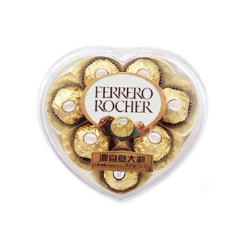 费列罗爱心型8粒装巧克力礼盒装100g