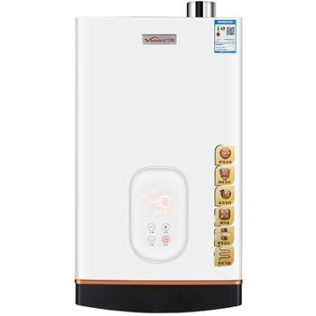 万和热水器JSLQ21-13GV36