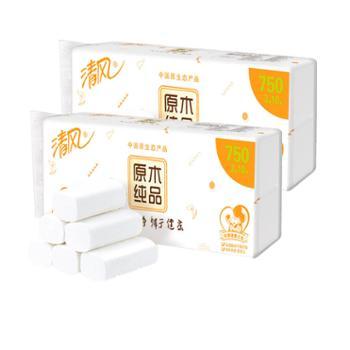 清风原木纯品750g卷纸2提装