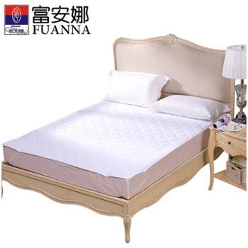 富安娜/FUANNA轻柔薄床垫可折叠褥子保护垫