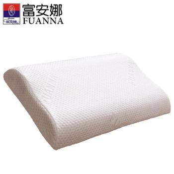 富安娜家纺针织布泰国进口瑞享立体乳胶枕57*37cm
