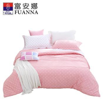 富安娜/FUANNA全棉套件床上用品1.8床玻璃球