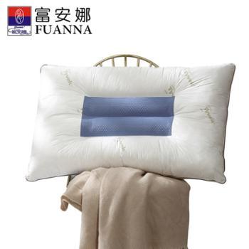 富安娜/FUANNA特卫强物理防螨枕枕芯一个装