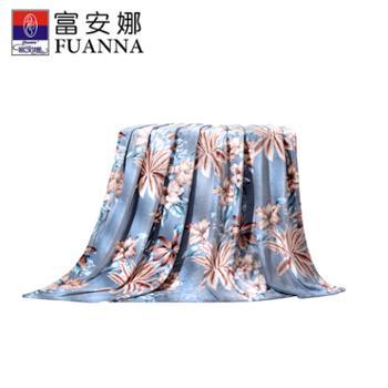 富安娜/FUANNA法兰绒毛毯毯子