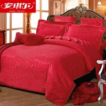 安琪尔家纺大红色婚庆四件套全棉高档提花四件套英伦风情结婚用品礼品