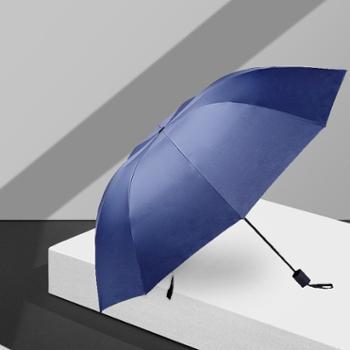 晴雨两用遮阳防晒雨伞女自动伞男黑胶定制