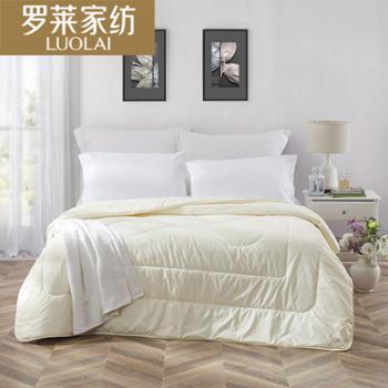 罗莱家纺 床上用品被子舒柔羊毛纤维被200*230cm