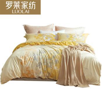 罗莱 家纺纯棉床品四件套件金秋 双人床