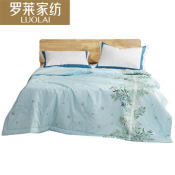 罗莱 家纺 水洗全棉抑菌夏被WA5426 双人床
