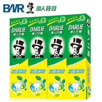黑人牙膏90G/支双重薄荷清新口气 美白牙齿家庭装 牙膏