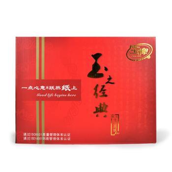 玉牌玉之经典礼品箱YG5711