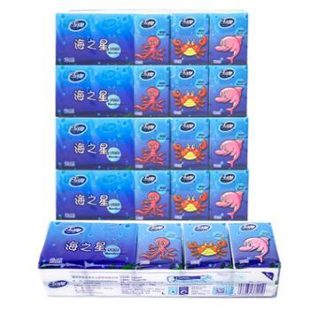 玉牌 海之星3层手帕纸 5条50包 5401