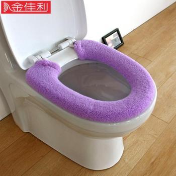 金佳利 浴室马桶圈马桶套马桶座圈 坐便套罩坐便垫马桶垫 加固加厚通用型 颜色随机
