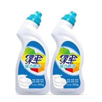 绿伞厕洁500g*2瓶 厕所马桶清洁剂