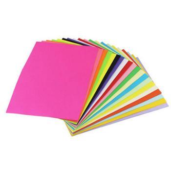 元浩彩色复印纸A4打印80g彩色纸彩纸红粉黑色办公用纸手工折纸一包