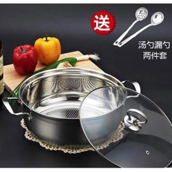 食品级不锈钢火锅加厚复底汤锅不粘火锅盆电磁炉专用锅燃气炉通用