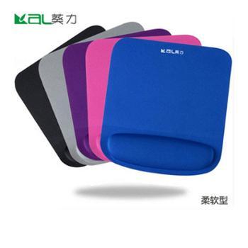 葵力记忆棉电脑3d立体鼠标垫护腕加厚办公创意电脑大手托腕垫手枕