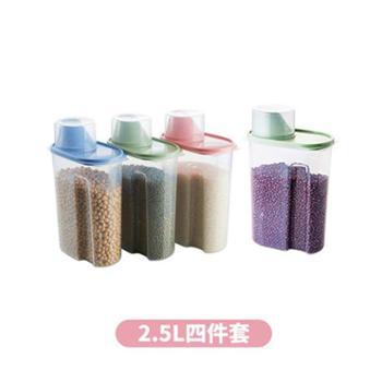 塑料透明密封罐厨房五谷杂粮收纳盒储存罐食品罐子大号收纳储物罐
