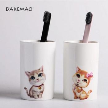 大客猫北欧陶瓷漱口杯情侣杯牙缸杯子刷牙杯牙刷杯创意洗漱杯水杯