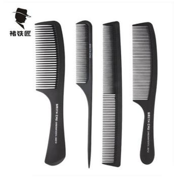 褚铁匠专业美发尖尾梳子挑梳打毛造型梳盘发卷发梳子耐高温防静电