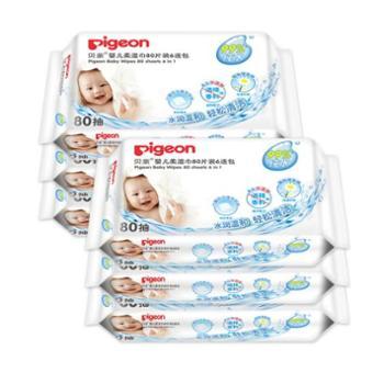 贝亲(Pigeon)婴儿柔湿巾80片装(6包)PL191