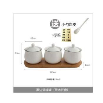 简约陶瓷调味罐调料瓶罐套装佐料盒调味盒盐罐调味瓶罐家用三件套