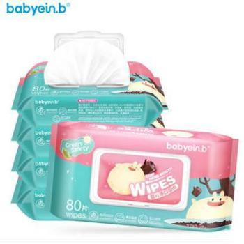 怡恩贝婴儿湿巾新生宝宝屁湿纸巾幼儿手口专用80抽5包