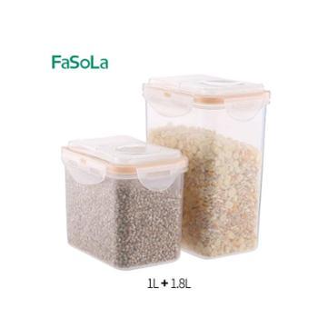 FaSoLa卡扣密封罐 杂粮存储收纳盒厨房用品食品储物罐密封盒1L+1.8L