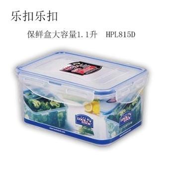 乐扣乐扣正方形保鲜盒HPL815D 1100ml