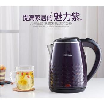 康佳(KONKA) 紫星壶电热水壶