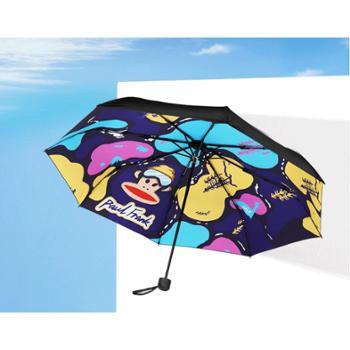大嘴猴(Paul Frank)三折雨伞太阳伞遮阳伞防晒伞晴雨两用男女 涂鸦 PFU005-6
