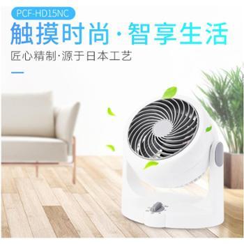 爱丽思空气循环扇 PCF-HD15C
