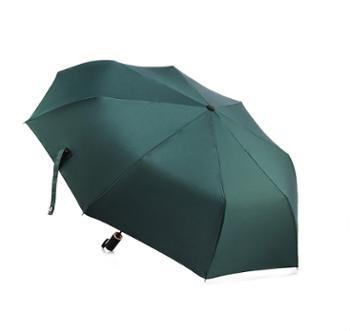 菲驰 黑胶三折伞 VS001