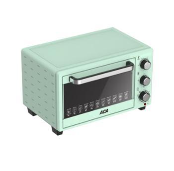 ACA电烤箱 ALY-23KX09J