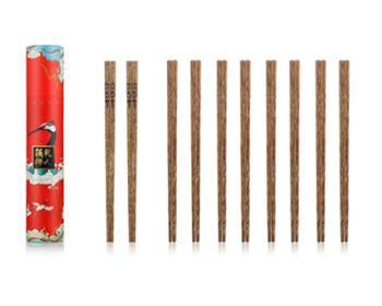 赫曼德(NOLTE)家用筷子鸡翅木筷10双箸味HMD-8112