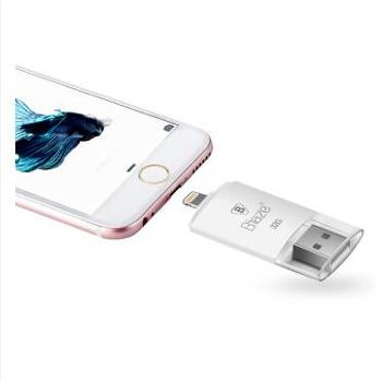 BIAZE 苹果手机U盘伴侣 手机电脑两用USB存储盘 适用iPhone se/5/6s/Plus iPad Air Pro Mini