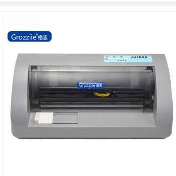 格志AK890针式打印机全新营改增发票打印机 快递单 税控票据打印机 平推式 前进纸单打型