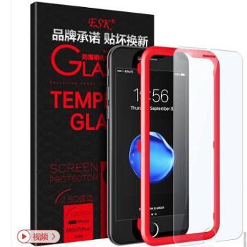 ESK iPhone7 Plus/6S Plus/6 Plus钢化膜