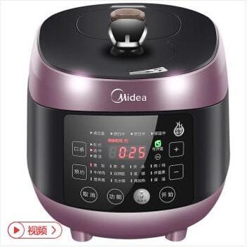 美的(Midea)电压力锅WQS50B15 一锅双胆 智能压力锅 不锈钢内胆 浓香高压锅