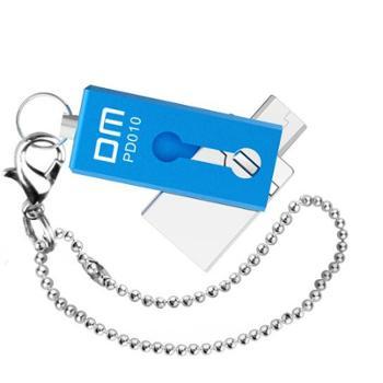 DM PD010 (小贝 )OTG手机U盘8GB 防水旋转式USB与MICRO USB双插头