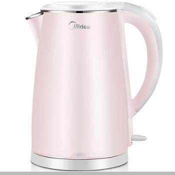 美的(Midea)电水壶WHJ1705b 304不锈钢电热水壶 1.7L容量 双层防烫烧水壶