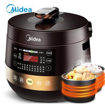 美的(Midea)电压力锅6升双胆家用电高压锅 一键排气电压力煲MY-YL60Easy203