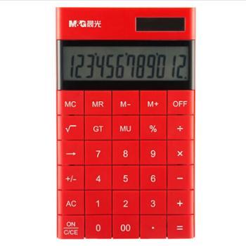 晨光(M&G)文具无缝按键计算器 单个装ADG98719